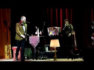 Hugh Laurie & Gabi Moreno - Kiss of Fire_Moscow 2013