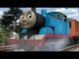 Томас и его друзья: Путаница. 13 сезон 4 серия