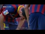 Чемпионат Испании-2014. 33-тур.  Гранада 1-0 Барселона Обзор матча  12.04.14